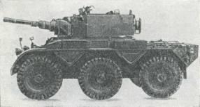 Рис. 73. Бронеавтомобиль «Саладин I»