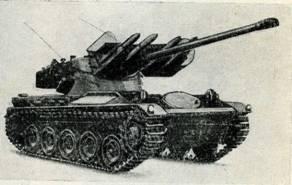 Рис. 78. Легкий танк АМХ, оснащенный ПТУРС SS-11