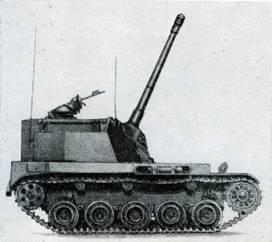 Рис. 82. Самоходная 105-мм гаубица с вращающейся башней
