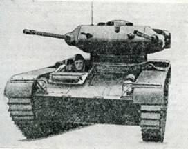 Рис. 84. Самоходная установка спаренных 30-мм пушек «Even» (ELC)
