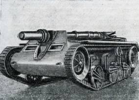 Рис. 85. Машина «Волтижер Патрол 90» (VP-90) «Фуга»