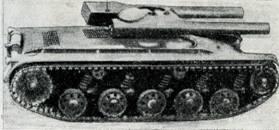 Рис. 86. Легкий истребитель танков «Even» (ELC)