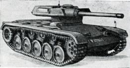 Рис. 87. Самоходная 90-мм пушка «Even» (ELC)