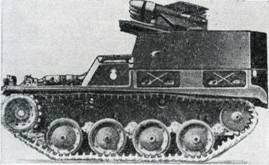Рис. 88. Бронетранспортер «Гочкис» с ПТУРС SS-11