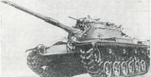 Рис. 9. Основной боевой танк М60