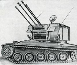 Рис. 91. Самоходная счетверенная установка 20-мм автоматических пушек «Эрликон» на базе легкого танка АМХ