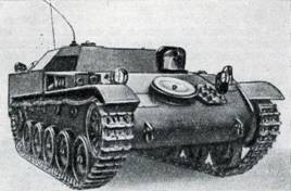 Рис. 93. Штабной бронетранспортер