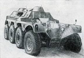 Рис. 97. Бронетранспортер «Сахара» повышенной проходимости для перевозки пехоты на базе бронеавтомобиля «Панар»