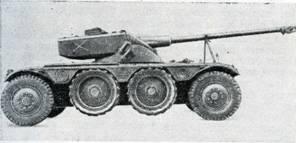 Рис. 98. Бронеавтомобиль «Панар» EBR75 с башней FL10
