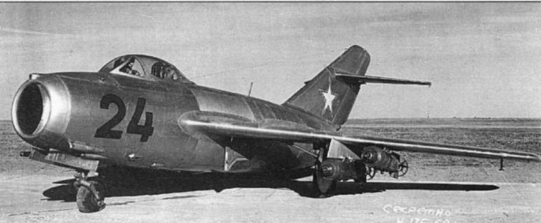 С четырьмя бомбами ФАБ-250.