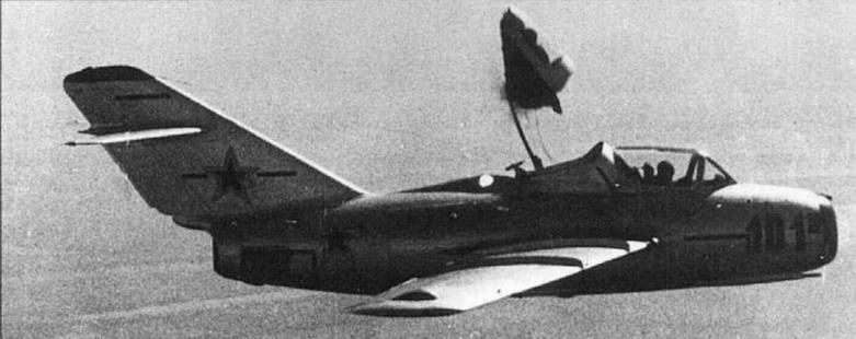 УТИ МиГ-15 (СТ-10), переоборудованный для испытаний систем катапультирования.
