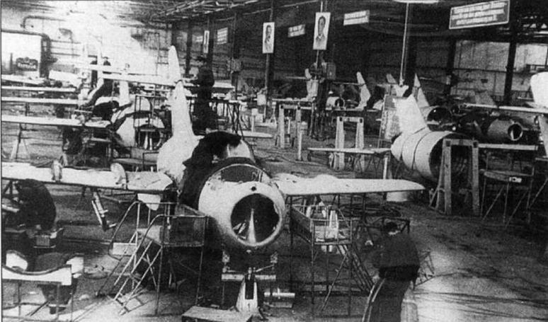 Освоение серийного производства истребителя МиГ-15 на заводе №1 им. Сталина. 1949 г.