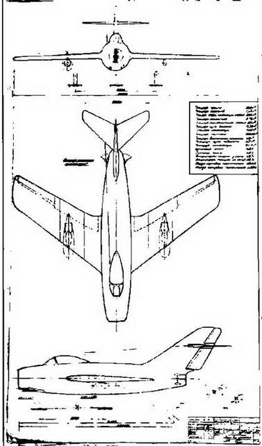 Общий вид самолета И-310 (С), утвержденный А.И. Микояном 8 августа 1947 г.