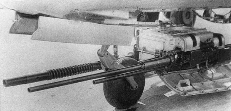 Пушки НР-23, установленные вместо пушек НС-23КМ на МиГ-15 с двигателем ВК -1.