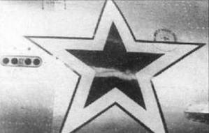 Особенности нанесения звезд на бортах фюзеляжа истребителей МиГ-15бис на заводах (сверху вниз) №1, №21 , №126, №153 и №292.