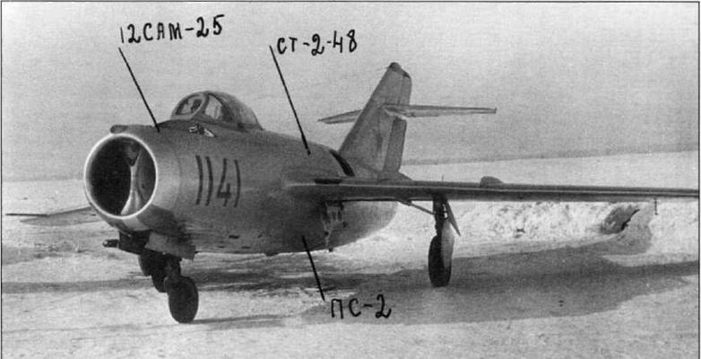 Самолет МиГ-15бис № 11 15341 оборудованный системой автономного запуска двигателя ВК-1