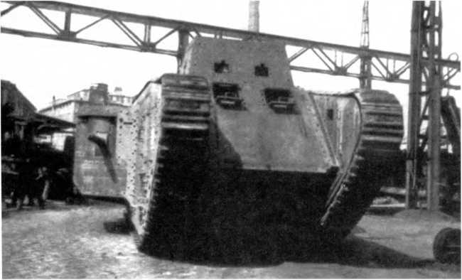 Taнк A7VU, собранный на заводе «Стеффенс унд Нолле», июнь 1918г.