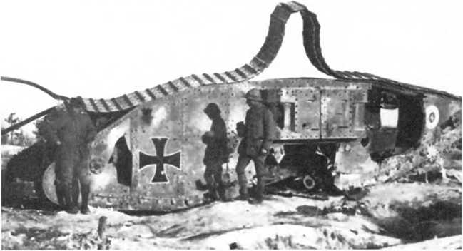 Французские солдаты осматривают разбитый артиллерийским огнем Mk IV «самка», действовавший в составе германского танкового «штурмового отделения». Обратим внимание на расположение «железных крестов» и тактического номера машины.