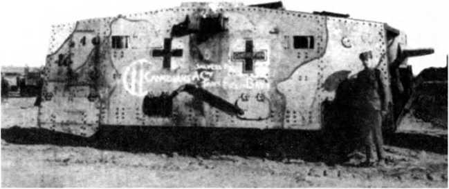 Танк A7V№540, брошенный и разукомплектованный германцами и уже частично разобранный британцами. Конец 1918 — начало 1919 года.