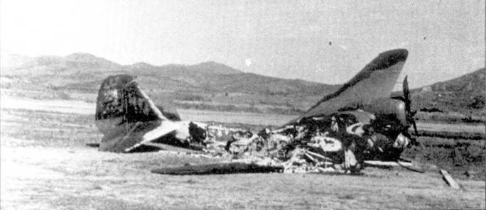 Авария СБ 6 февраля 1939г.