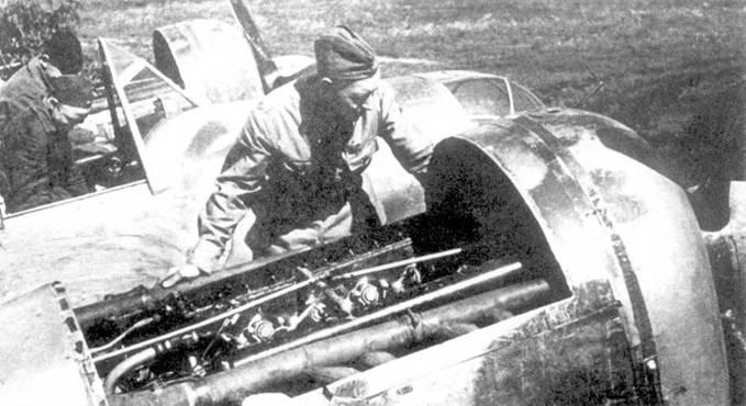 Осмотр СБ в полевых условиях. Западный фронт 1942г.