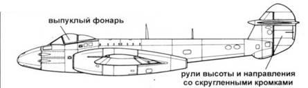 Meteor F 4
