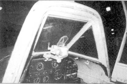 Оценка самолета