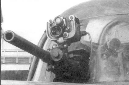 Пушки БТН-20Е с камерой, фиксирующей резултативность стрельбы.