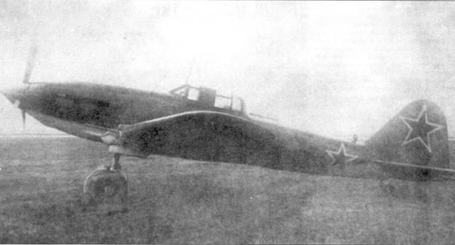 Прототип Ил-10, весна 1944г.