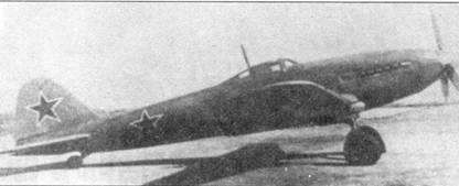 Прототип Ил-1 — предок Ил-10.