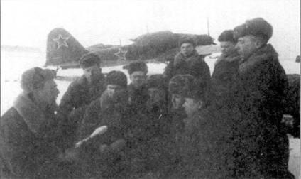 Обсуждение боевого задания пилотами штурмовиков из 6 Гв. ШАП, 6 марта 1945г. На заднем плане Ил-2 Тип 3, красный №17, с фонарем укрытым защитным чехлом.
