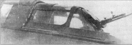 Экспериментальный Ил-2 Тип.3 имел полностью закрытую кабину заднего стрелка и увеличенные боковые окна. Этот вариант самолета не вышел из стадии испытаний и не передавался в серийное производство.