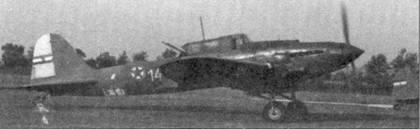 Этот Ил-2 Тип 3, белый №14, использовался для ночных операций и имел черный камуфляж, нанесенный поверх оригинальной окраски. Тактический номер, черный 4071, перекрашен на киле. Самолет участвовал в маневрах проводимых в Югославии в 1949г.