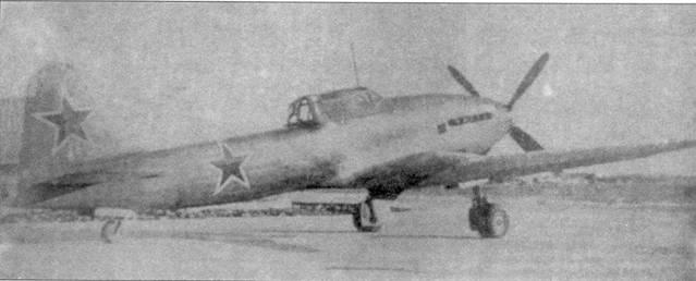 Ил-16 — последняя версия «Штурмовика» построенная в годы войны.