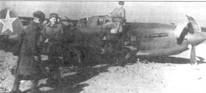 Ил-10 из 571 ШАП севший на брюхо после полета над оккупированной Восточной Германией, 15 апреля 1945г. Согнутые лопасти пропеллера говорят о том, что двигатель АМ-42 еще работал когда самолет приземлился.