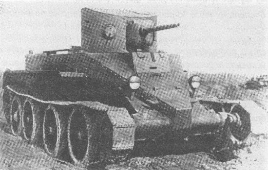 Колёсно-гусеничный танк БТ-2