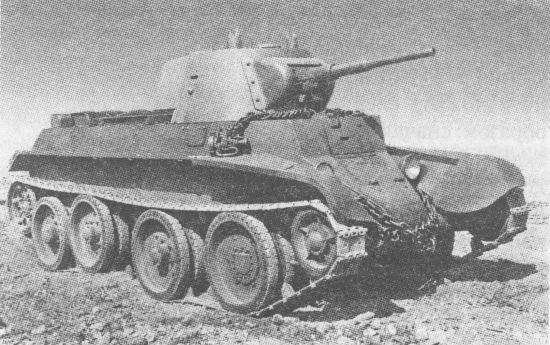 Колёсно-гусеничный танк БТ-7 образца 1937 года
