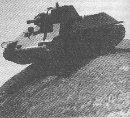 Танк А-32 движется по пересечённой местности