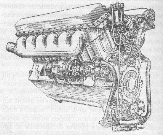 Двигатель В-2