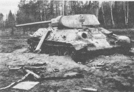 Один из танков 4-й танковой бригады, подбитый в октябре 1941 года под Мценском