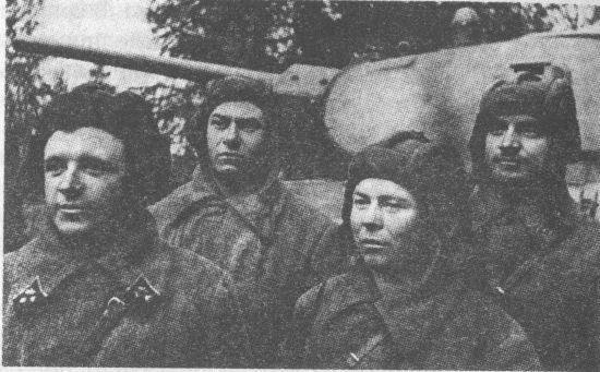 Экипаж Дмитрия Лавриненко (крайний слева) у своего танка. Осень 1941 года
