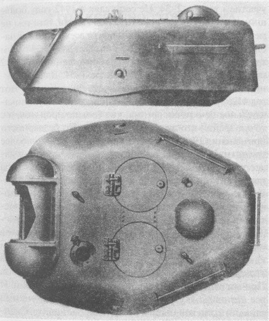 Штампованная башня производства Уралмашзавода. 1942 год