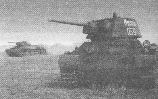 Танк Т-34 с «улучшенной» башней из состава 106-й танковой бригады. Сентябрь 1942 года