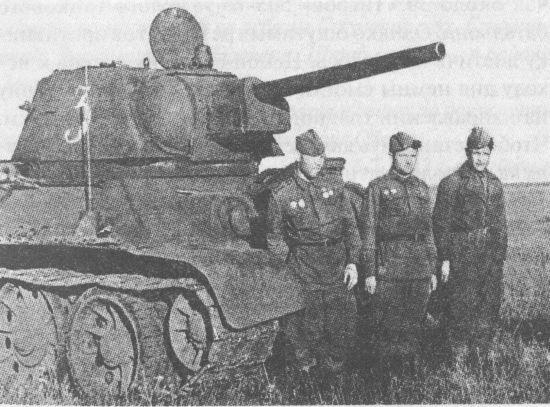 Танк Т-34 и члены его экипажа. Орловско-Курское направление, июнь 1943 года. В период боёв на Курской дуге на большинстве танков уже были установлены радиостанции