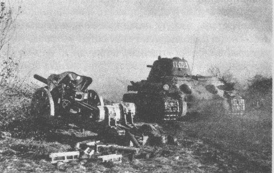 Танк Т-34 «утюжит» немецкую артиллерийскую батарею. Судя по положению станин 105-мм гаубицы, её расчёт пытался покинуть позицию, но сделать этого не успел. Центральный фронт, 1943 год