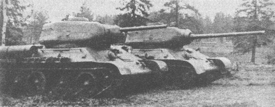 Танки Т-34 с башнями Т-43 с диаметром погона 1600 мм, вооружённые пушками Ф-34М и Д-5Т. Осень 1943 года