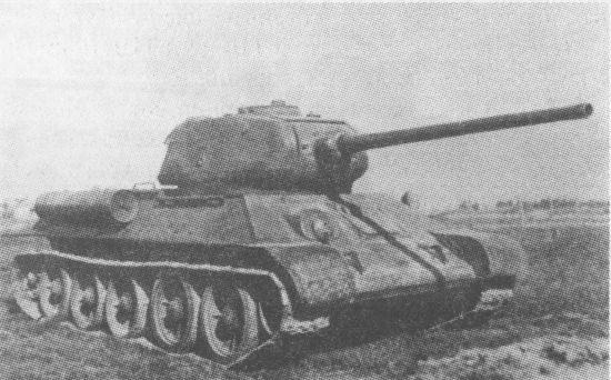 Первый опытный образец танка Т-34-85М. Весна 1944 года