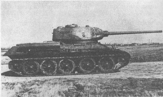 Второй опытный образец танка Т-34-85М. Весна 1944 года. Хорошо видна изменённая конфигурация кормы корпуса, связанная с размещением там двух 190-л топливных баков