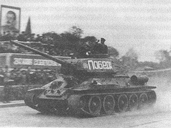 Танк Т-34-85 выпуска 1945 года во время парада в г. Ворошилов-Уссурийский (ныне г. Уссурийск) в ознаменование Победы над Японией. 24 сентября 1945 года