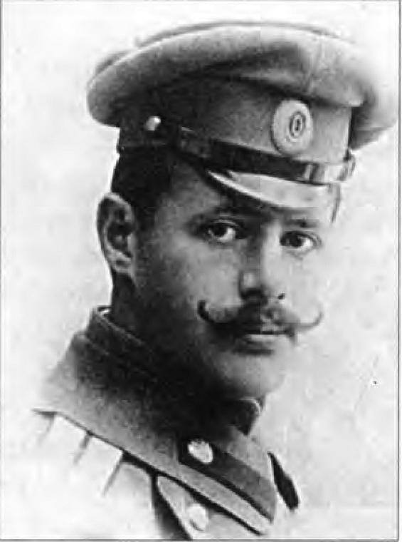 Поручик Борис Базаров. Германский фронт, 1915 г.